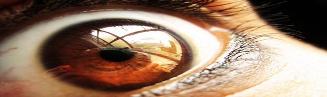 Параноидная шизофрения. Лечение в Израиле